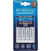 國際 Panasonic eneloop 快速充電器組 含 AA 三號電池 4入  ( BQ-CC16 充電器 + AA 2000mah 電池 *4)
