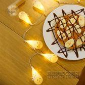 LED小彩燈閃燈串燈聖誕裝扮節日燈滿天星星燈串房間裝飾小彩燈串