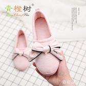 月子鞋 夏季薄款夏軟底孕婦防滑月子拖鞋包跟產婦產后鞋 BT3101【棉花糖伊人】