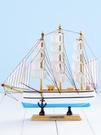 一帆風順 帆船模型擺件 地中海家居 酒櫃裝飾品 創意小工藝品 現代簡約
