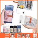 三星 S21+ Note20 ultra S20 ultra note10+ note9 大理石圖騰 透明軟殼 手機殼 保護殼