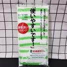 日式油切清潔棉3入 細緻餐具清潔棉 清潔布