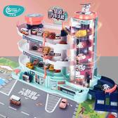買一送(升級4層樓+再送6台車)抖音熱款玩具 兒童益智玩具汽車停車場大樓 電動上升電梯軌道汽車