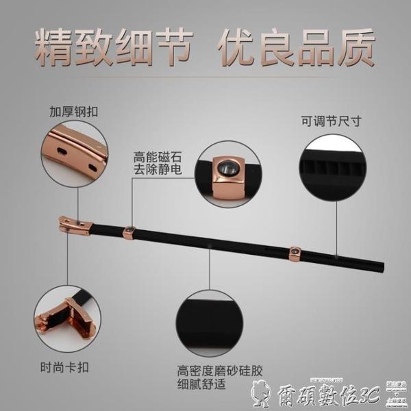 靜電手環 靜電手環人體防靜電無線 防靜電手腕帶 除靜電手環去靜電手環爾碩數位