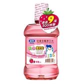 刷樂兒童含氟漱口水(草莓)500ml【愛買】