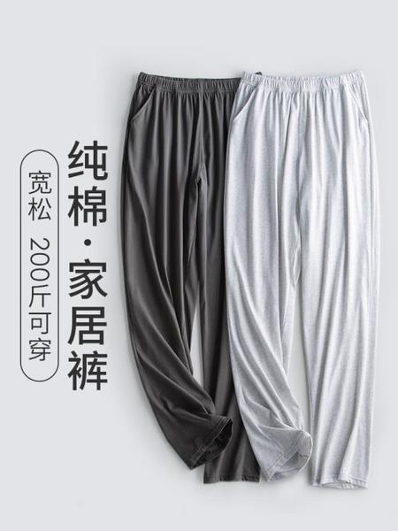 家居褲男夏純棉長褲寬鬆薄款中老年爸爸居家褲春秋可外穿全棉睡褲 韓國時尚週