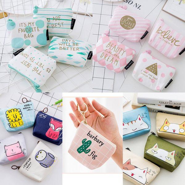 零錢包卡通動物圖案錢包可愛創意簡約男女學生小錢包硬幣包卡通動物 88082