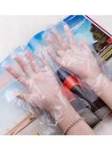 一次性手套加厚耐用塑料薄膜食品1000只裝