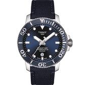 TISSOT Seastar 海星系列300米潛水機械錶 T1204071704101
