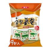華元野菜園神氣包9小包【愛買】