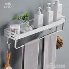 衛浴置物架浴室免打孔衛生間置物架壁掛墻上洗漱台收納廁所洗手間