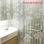 磨砂仿百葉玻璃貼膜衛生間浴室窗戶貼紙辦公室透光不透明防曬窗貼限時八九折