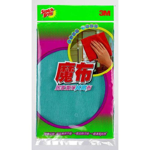 [淨園] 3M 魔布系列-居家潔淨拭亮布(30x30公分) 不留棉絮、不留棉絮、對付頑垢