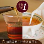 【限時5折】慢慢藏葉-人氣綜合14入-【盧哈娜+坎地+汀普拉+烏瓦+努瓦拉艾莉亞+伯爵茶+早餐茶】