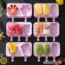 雪糕模具家用兒童食品級硅膠做冰淇淋冰棍冰糕冰棒凍冰塊磨具自制