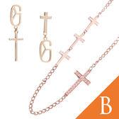 精選B 項鍊 耳環 套組 8折 十字架 玫瑰金 施華洛世奇水鑽