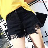 高腰黑色牛仔短褲女韓版破洞漁網寬鬆 衣普菈