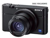 Sony CyberShot RX100 V〔RX100 M5〕平行輸入