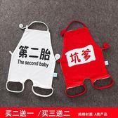 雙十一返場促銷肚兜嬰兒夏季新生兒護肚圍男寶寶連腿0--6-9個月薄款小孩兜兜