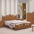 床架【時尚屋】[UZ6]恩雅5尺樟木色雙人床UZ6-29-1不含床頭櫃-床墊/免運費/免組裝/臥室系列