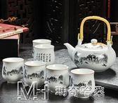 涼水壺陶瓷茶具套裝大號整套提梁壺大容量茶杯家用簡約茶壺6人泡   瑪奇哈朵