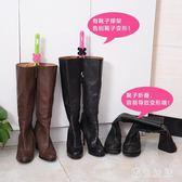 靴子架長筒靴立架靴子撐高筒靴撐鞋架收納架防變形撐鞋器 js11059『黑色妹妹』