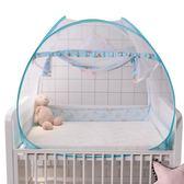 嬰兒床蚊帳蒙古包通用免安裝可折疊