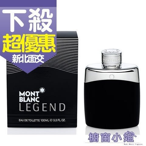 Mont Blanc Legend 萬寶龍傳奇經典男性淡香水50ml
