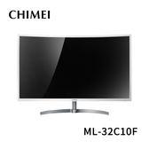 CHIMEI 奇美 ML-32C10F 144Hz 1800R曲面 VA 面板 電競液晶顯示器