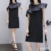 露肩荷葉邊氣質a字洋裝2020年夏季直筒赫本風大碼職業OL小黑裙XL3546【俏美人大呎碼】