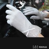 開車防曬手套女士薄款夏天騎車彈力遮陽騎行夏季純棉短款  瑪奇哈朵