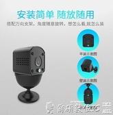 新品監視器智慧無線小攝像頭WIFI網絡手機遠程全景攝像機家用高清夜視監控器【秒殺】LX