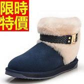 短筒雪靴-秋冬新款羊皮毛一體牛皮女靴子6色62p98[巴黎精品]
