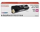 CT201116   FujiXerox  紅色碳粉匣 (2K)  DocuPrint C1110