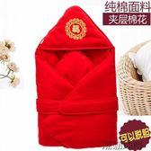 新生兒抱被純棉嬰兒抱被春秋冬抱毯脫膽加厚款被子襁褓巾寶寶用品【潮咖地帶】