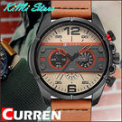 CURREN 時尚潮流大錶徑  仿三眼飛行軍錶 皮革錶帶  卡瑞恩  男錶   【KIMI store】
