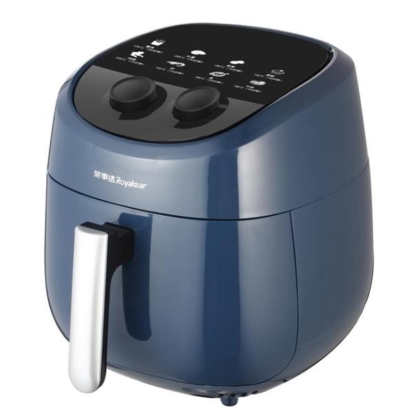 氣炸鍋 家用大容量新款特價網紅多功能自動電炸薯條機 【免運快出】