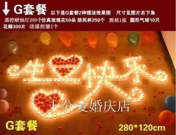 浪漫求婚道具 一次點燃遙控電子蠟燭  G套餐【藍星居家】