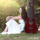 調音器吉他便攜式尼龍單板個性備用弦38寸裝飾琴橋成人入門初學者 nm3480【VIKI菈菈】