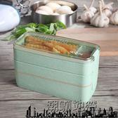 麥元素日式微波爐飯盒可愛三層學生便當盒 手提分格減脂健身餐盒【潮咖地帶】
