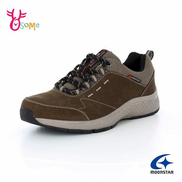 Moonstar月星日本防水機能鞋 男鞋 防水運動鞋 健走鞋 休閒鞋 登山鞋 J9609#卡其◆OSOME奧森鞋業