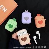 (快出) 韓國簡約愛心保護套蘋果耳機套
