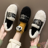豆豆鞋女韓版冬季百搭保暖棉鞋加絨一腳蹬毛毛鞋【聚可愛】