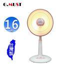 G.MUST台灣通用16吋定時碳素燈電暖器 GM-3516/GM-3516A~台灣製造