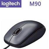 Logitech 羅技 M90 有線光學滑鼠
