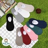 【正韓直送】韓國襪子 必備基本款素色隱形襪 短襪 女襪 男襪 棉襪 禮物 韓妞必備 哈囉喬伊 E4