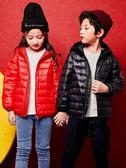 兒童羽絨服 2019新款兒童輕薄羽絨服女童男童裝寶寶反季大童秋冬正品洋氣外套【免運】