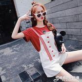 兩件套裝女夏新款韓版學生休閒連體褲闊腿牛仔背帶短褲 時尚芭莎