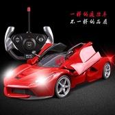超大型兒童玩具一鍵開門電動賽車跑車模型