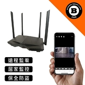 【南紡購物中心】H9 WiFi分享器 無線路由器 遠程監看 內建128G 手工訂做 居家保全 針孔攝影